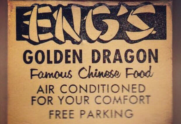 Eng's Golden Dragon - Old Family Chinese Restaurant Sign